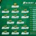Kerry GAA - EDITED kerry v wicklow allianz hurling league 2021 d2a r4
